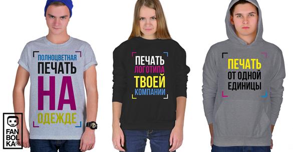 banner-print-tshirt
