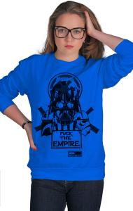 Свитшот Гребаная Империя | Fuck the Empire