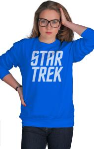 Свитшот Звездный путь. Классическое лого | Star Trek. Classic Logo