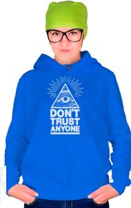 Худи Не доверяй никому | Don't trust anyone
