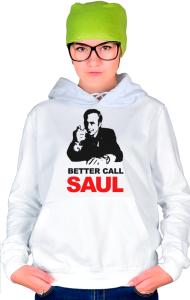 Худи Позвоните Солу Во все тяжкие | Better Call Saul