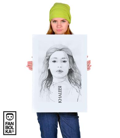 Постер Кхалиси Дейнерис |Khaleesi Daenerys
