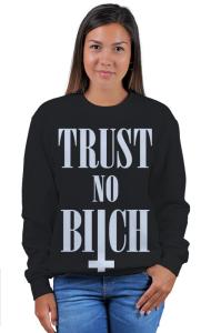 Свитшот Не доверяй су...   Trust No Bitch
