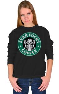 Свитшот Стар Фак Кафе |Star Fucks Coffee