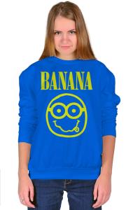 Свитшот Миньон Банана | Minion Banana
