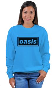 Свитшот Оазис | Oasis