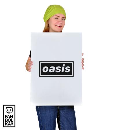 Постер Оазис | Oasis