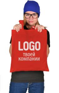 Сумка Логотип Твоей Компании | Logo