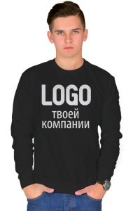 Свитшот Логотип Твоей Компании | Logo
