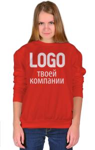 Свитшот Логотип Твоей Компании   Logo