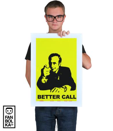 Постер Лучше звоните Солу лого | Better Call Saul logo