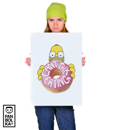 Постер Гомер   Homer