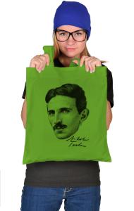 Сумка Никола Тесла|Nikola Tesla