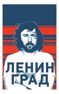 Постер Ленинград | Leningrad