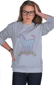 Свитшот Чертовски замечательный единорог |Fucking wonderful unicorn