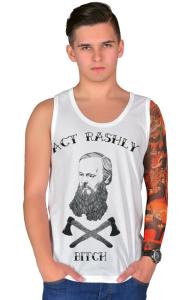 Футболка Достоевский | Dostoevsky. Act Rachly Bitch