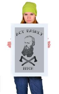 Постер Достоевский | Dostoevsky. Act Rachly Bitch
