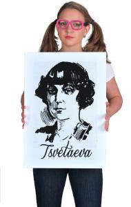 Постер Марина Цветаева| Marina Tsvetaeva