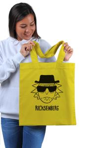 Сумка Рикзенберг| Ricksenberg