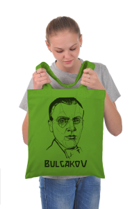 Сумка Булгаков | Bulgakov