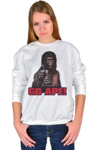 Свитшот Будь Обезьяной! | Go Ape!