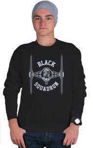 Свитшот Черный Эскадрон | Black Squadron