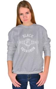 Свитшот Черный Эскадрон   Black Squadron