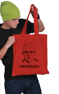 Сумка Маяковский | Mayakovsky