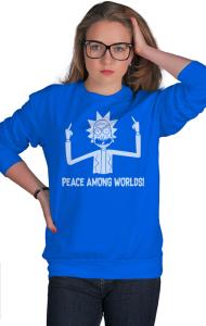 Свитшот Мир Между Мирами   Peace Among Worlds
