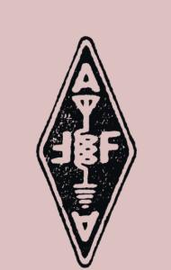 Постер Аркaд Фаер Лого | Arcade Fire Logo