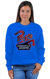 Свитшот Pop's Chock'lit Shoppe