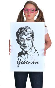 Постер Есенин | Yesenin