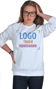 Свитшот Лого твоей компании | Your company logo