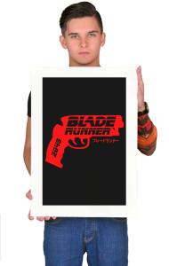 Постер Бластер Бегущего | Blade Runner Blaster