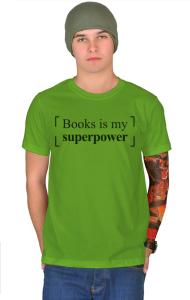 Футболка Книги моя Суперсила  Books is my Superpower