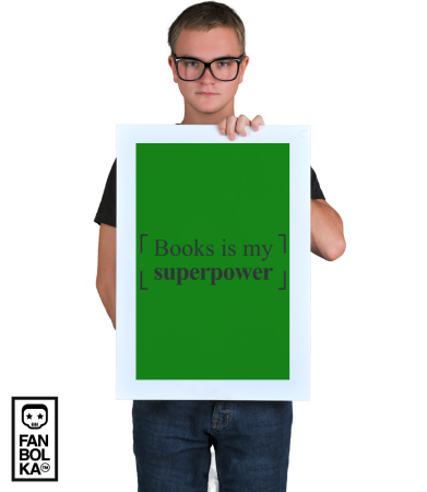 Постер Книги моя Суперсила| Books is my Superpower